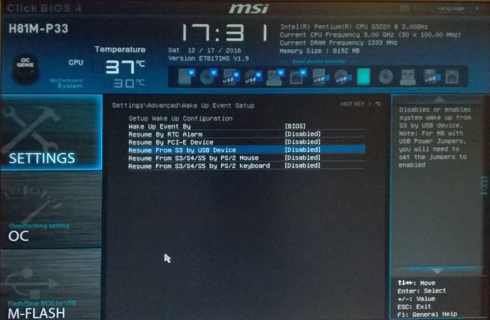 windows 10 red marrer un ordinateur par le clavier m diaforma. Black Bedroom Furniture Sets. Home Design Ideas